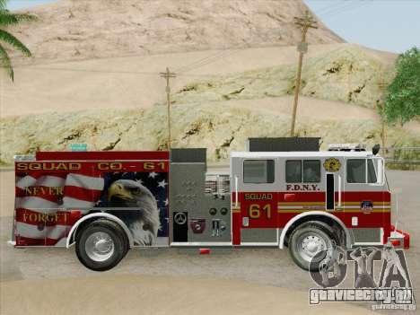 Seagrave Marauder. F.D.N.Y. Squad 61. для GTA San Andreas двигатель