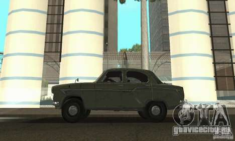 Москвич 407 1958 для GTA San Andreas вид справа