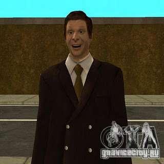 Эдуард Хиль для GTA San Andreas