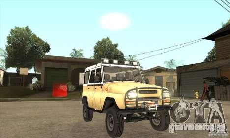 УАЗ 31514 для GTA San Andreas вид сзади