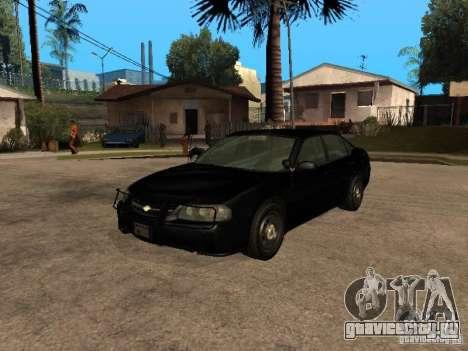 Chevrolet Impala Undercover для GTA San Andreas