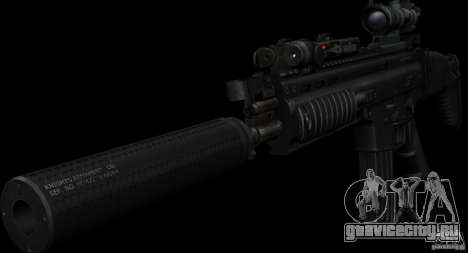 SCAR-L black для GTA San Andreas второй скриншот