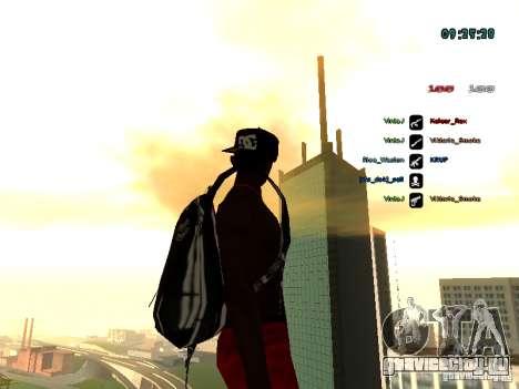 Рюкзак-парашют для GTA:SA для GTA San Andreas третий скриншот