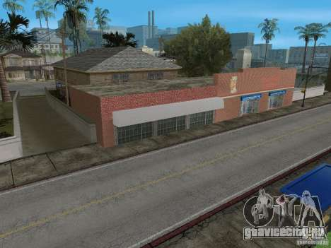 Новый Groove Street для GTA San Andreas пятый скриншот