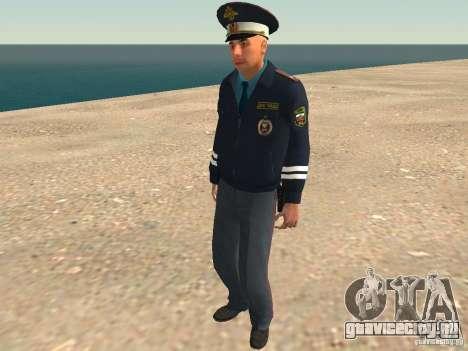 Майор ДПС для GTA San Andreas девятый скриншот