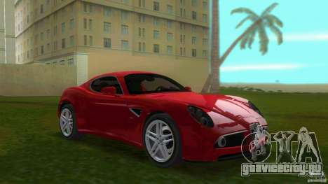 Alfa Romeo 8C для GTA Vice City