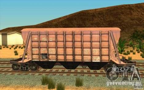 Хоппер для GTA San Andreas вид слева
