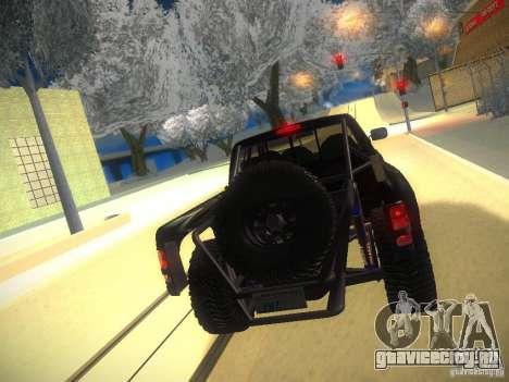 Dodge Ram Prerunner для GTA San Andreas вид снизу