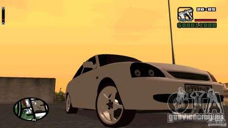 Lada Priora Tuning для GTA San Andreas вид слева