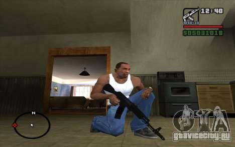 АК-74М для GTA San Andreas второй скриншот