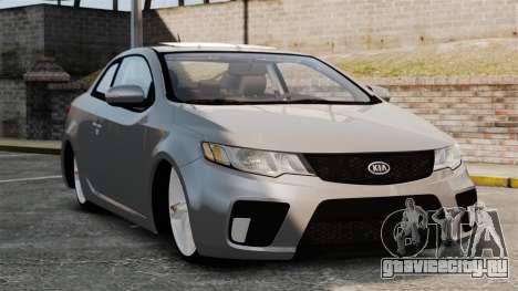 Kia Cerato Koup Edit для GTA 4 вид слева