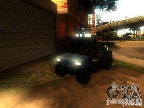 CADDY v1.0 рестайлинг для GTA San Andreas вид сверху