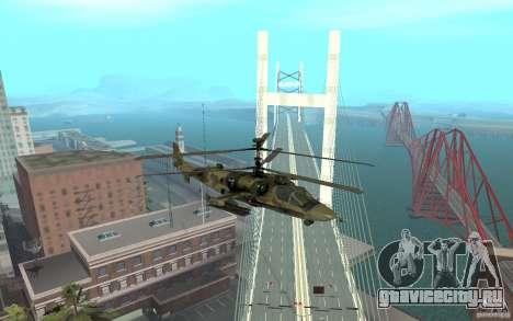 КА-52 Аллигатор для GTA San Andreas вид справа