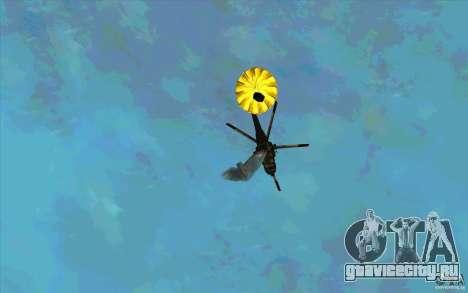 U.S.A.F. Cargo для GTA San Andreas третий скриншот