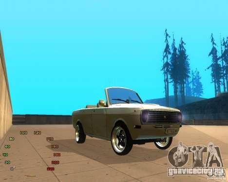 Газ Волга 2410 el Cabrio для GTA San Andreas