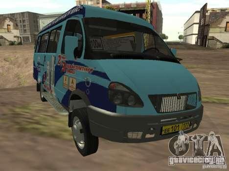ГАЗель 32213 Атлант для GTA San Andreas