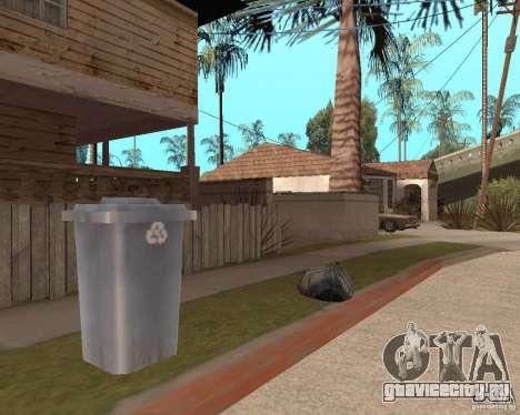 Remapping Ghetto v.1.0 для GTA San Andreas восьмой скриншот
