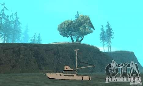 Reefer GTA IV для GTA San Andreas вид сзади слева