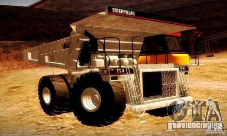 Caterpillar 777D для GTA San Andreas вид сзади