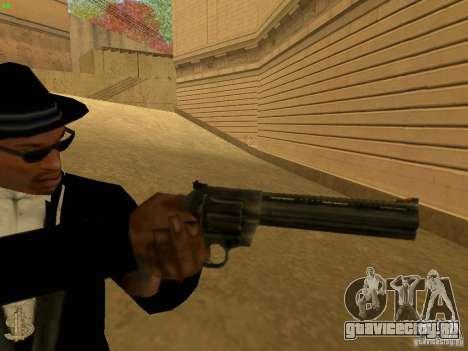 44.Magnum для GTA San Andreas пятый скриншот