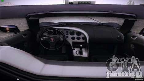 Pontiac Solstice для GTA San Andreas вид справа