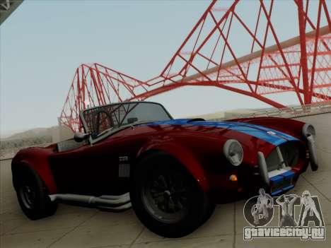 Shelby Cobra 427 для GTA San Andreas двигатель