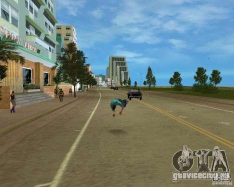 Анимации из TLAD для GTA Vice City шестой скриншот