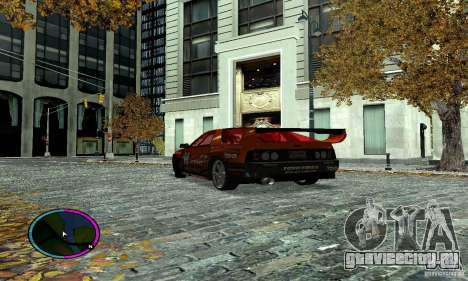 Mazda RX-7 FC for Drag для GTA San Andreas вид сзади