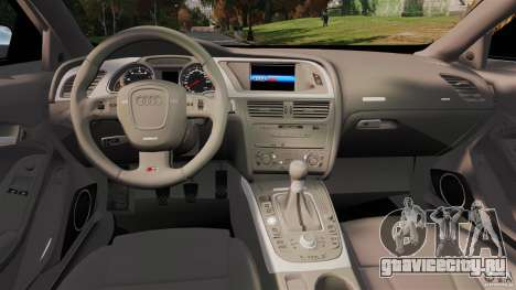 Audi S5 Conceptcar для GTA 4 вид справа