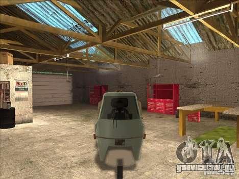 Ape Piaggio для GTA San Andreas