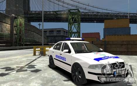 Skoda Octavia 2005 Hungarian Police для GTA 4 вид сзади