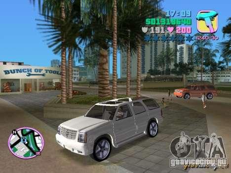 Cadillac Escalade для GTA Vice City