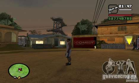 База GROOVE Street для GTA San Andreas
