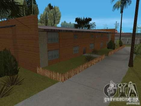 Новый Groove Street для GTA San Andreas