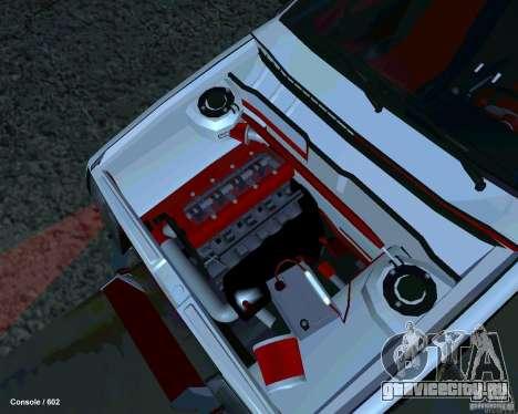 ВАЗ 2108 Драговая для GTA San Andreas вид сзади
