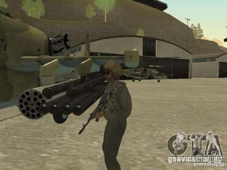 Ка-50 Чёрная Акула для GTA San Andreas вид справа