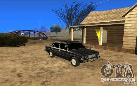 ВАЗ 2106 Тюмень для GTA San Andreas вид сзади слева