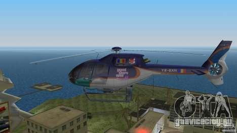Eurocopter Ec-120 Colibri для GTA Vice City вид справа