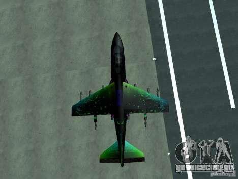 Colorful Hydra для GTA San Andreas вид слева