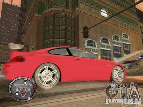 GTA 5 HUD для GTA San Andreas седьмой скриншот