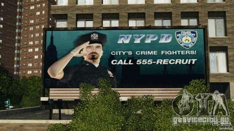 Remake second police station для GTA 4 шестой скриншот