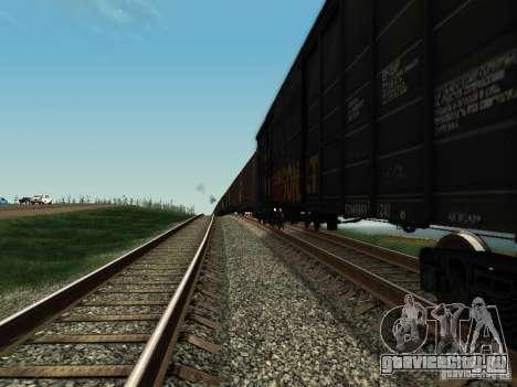 Крытый вагон для GTA San Andreas вид слева