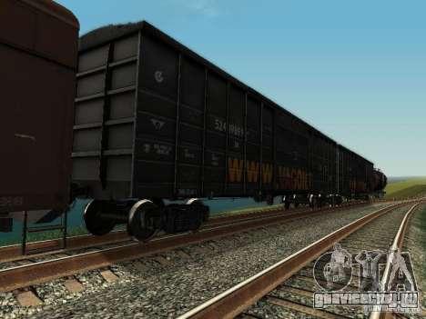 Крытый вагон для GTA San Andreas
