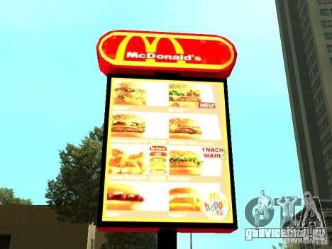 Mc Donalds для GTA San Andreas двенадцатый скриншот