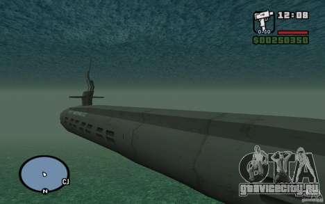 Субмарина для GTA San Andreas