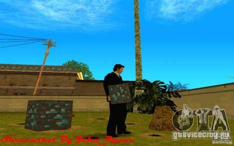 Алмазная руда из игры Minecraft для GTA San Andreas