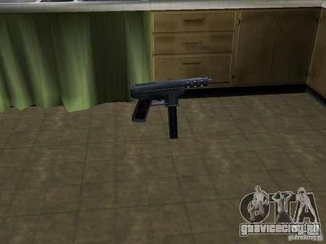 Weapon Pack для GTA San Andreas