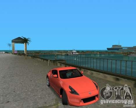 Nissan 370Z для GTA Vice City