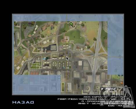 Detailed Map and Radar Mod для GTA San Andreas второй скриншот