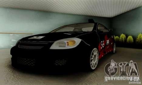 Chevrolet Cobalt SS для GTA San Andreas двигатель